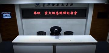 華映去年淨值轉負0.7元將下市 向股東鞠躬致歉