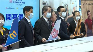 打造「貨櫃風」展位 華航公益牆紀錄防疫任務