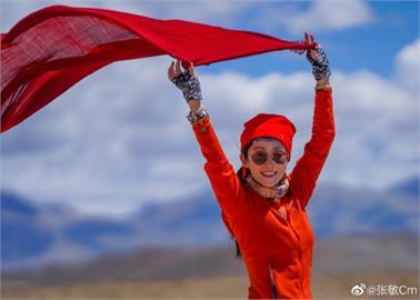 「綺夢」張敏遊西藏擺「伴唱女郎」Pose 女神姿態讓網友讚毫無違和!