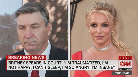控父親高壓監護13年! 小甜甜布蘭妮出庭爭自主