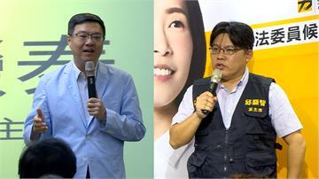民進黨明公布第二波立委人選 李晏榕、吳乃德子都入列