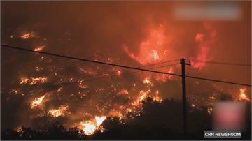 美國野火狂燒十萬畝 「火龍捲」攝氏千度慘如末日