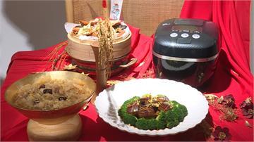 虎牌電子鍋攜手台菜餐廳舉辦全台巡迴廚藝教室