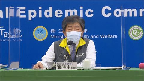 快新聞/網曝20幾歲也收疫苗預約簡訊  指揮中心揭原因:會再和政委討論