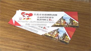 台北西門商圈生意狂掉9成 議員呼籲發消費券自救