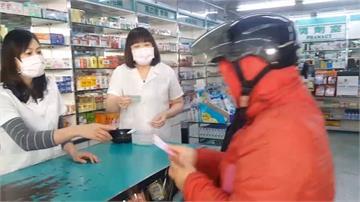 備戰開學日!兒童口罩周四起7天售4片、酒精也開賣