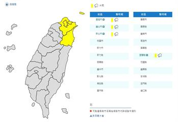 快新聞/東北季風發威! 大雨狂炸雙北等4縣市 低窪地區嚴防淹水