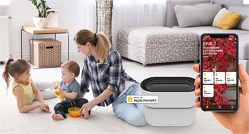 通過Apple Homekit認證 Opro9空氣清淨機打造智慧家居第一步