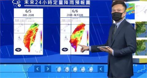 快新聞/北北基今明大雨持續 氣象局:週末降雨更多更廣