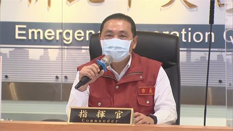 快新聞/雙和護理師被砍恐職涯終結 侯友宜:市長一定會保障工作並妥為安排