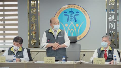 本土 7! 蘇揆召集緊急會議 決議提升防疫層級