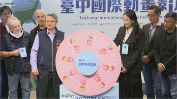 台中國際動畫影展登場 全新「啄木鳥獎項」增添亮點
