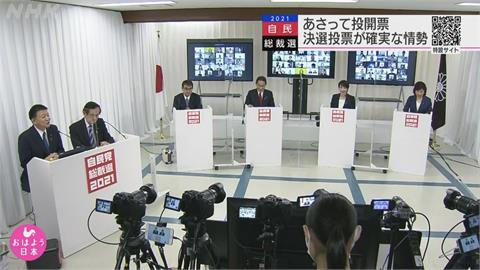 日本自民黨黨魁選舉週三投票 河野太郎.岸田文雄兩強相爭