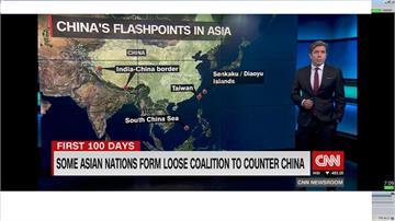 拜登上任立即警告中國 別在東亞和東南亞搞擴張