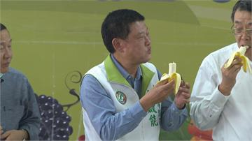 陳啟能認購6千公斤香蕉送校園愛心不落人!三重義消分隊也買起來