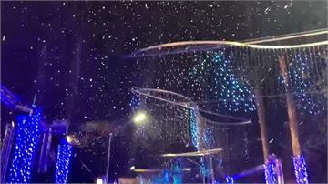 台灣也能追極光! 南部最大聖誕燈節屏東登場