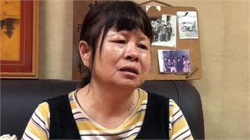 「咬女警大哭爆紅」被判80天 蔣月惠:選擇服勞役