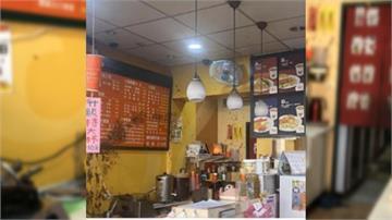 板橋早餐店遭怪男潑穢物 店員被波及錯愕大哭