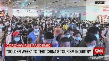 十一黃金週景點擠爆!中國疫後首長假 全轉國內旅遊