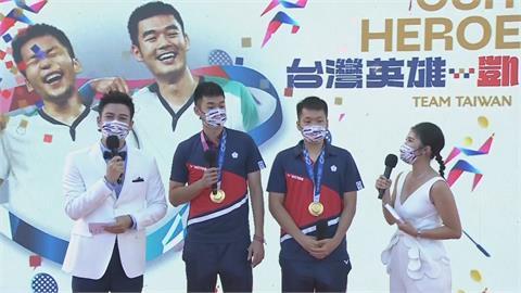 快新聞/東奧台灣英雄總統府開派對  「麟洋」憶首場比賽戰敗落下男兒淚