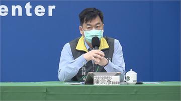 快新聞/連兩日「+0」搶訂五一連假住宿? 陳宗彥:高山區飯店幾乎滿房