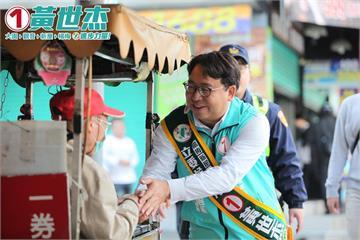 快新聞/桃園市2選區黃世杰自行宣布當選 擠下前縣長吳志揚!