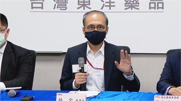 快新聞/東洋代理BNT疫苗破局 林全:不想為疫苗賺錢 但不能為疫苗虧錢