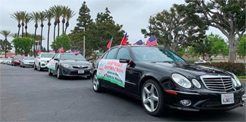 聲援台灣參與WHA 南加州僑胞舉行車隊遊行
