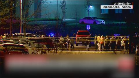 美印第安納州FedEx爆重大槍擊案至少8死60傷 槍手自戕...