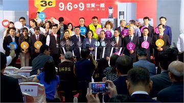 3C展估湧超過20萬人潮!蔡總統參觀相挺