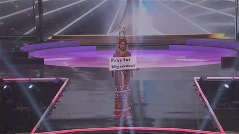 """緬甸選美小姐舉牌:""""為緬甸祈禱"""" 駐UN大使呼籲全球捐物資"""
