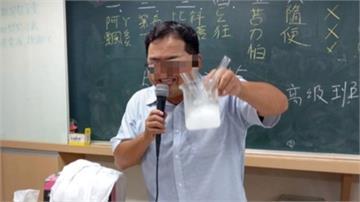 清大生辦暑期科學營 爆欠薪停課