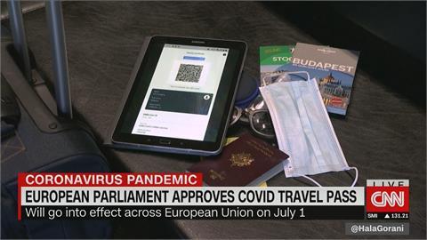 歐盟疫苗護照7月1日上路 只認可4款疫苗!居民持證明可自由來往成員國
