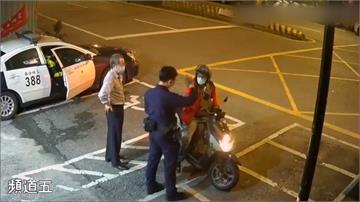 油箱見底又沒錢買車票 老翁求助警解套