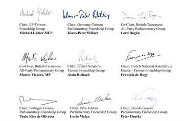 快新聞/新一波挺台作為! 全歐25國644位重量級議員聯名致函譚德塞 力挺台灣出席WHA