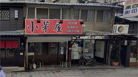 永康商圈50年老店「小茅屋」宣告歇業!招牌炒飯曾獲「全台第3名」