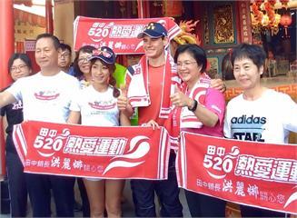 《Go Go Taiwan》段慧琳田中馬陪跑世界三鐵冠軍伊登 !代言人秒變害羞小粉絲