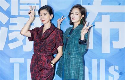 賈靜雯、王淨主演電影《瀑布》代表台灣 角逐奥斯卡最佳國際影片!