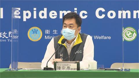 快新聞/全台4機關團體申請捐贈疫苗 陳宗彥2度與佛光山代表聯繫