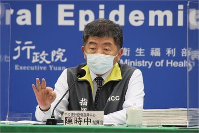 陳時中:諾富特疫情已在社區感染邊緣 防守關鍵在圍堵