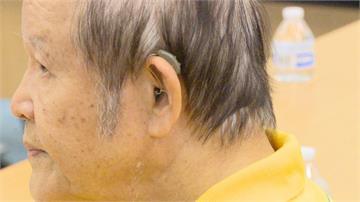 聽力受損別忽略! 台灣80%聽損者未戴助聽器