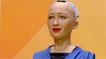 機器人公民蘇菲亞來台 外表原來是仿照「她」