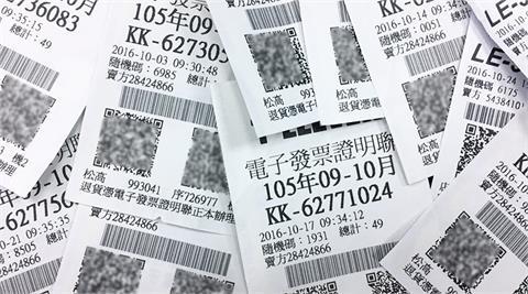 快新聞/財政部新規定 明年起自動販賣機需逐筆開統一發票