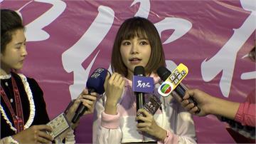 歌手林明禎遭蜜蜂螫傷 右半邊臉劇痛急送醫
