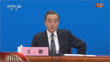 快新聞/中國外長王毅24日訪日 日本當局盼:雙方能坦率交換意見