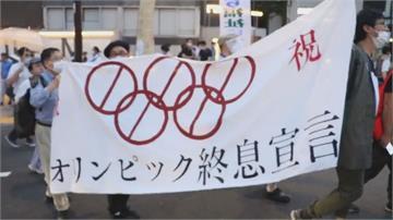 東奧辦不辦?日政府追加千億預算 三成民眾贊成取消東奧!