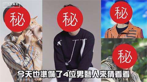 台灣是童顏之國?以為劉以豪才18歲 這4男星年齡驚呆日本人