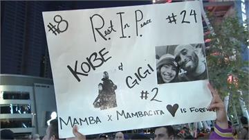 NBA/Kobe驟逝近2周...追思會日期、地點曝光讓人秒哭