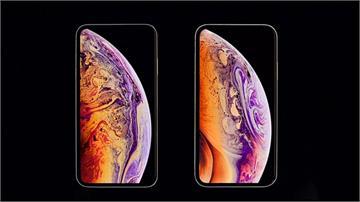 新iPhone要來了!蘋果發表會正式發表