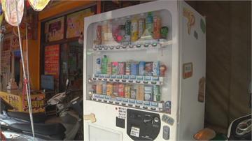 為「選擇困難症」設計專屬按鍵 這個販賣機好貼心!